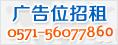 化工设备广告