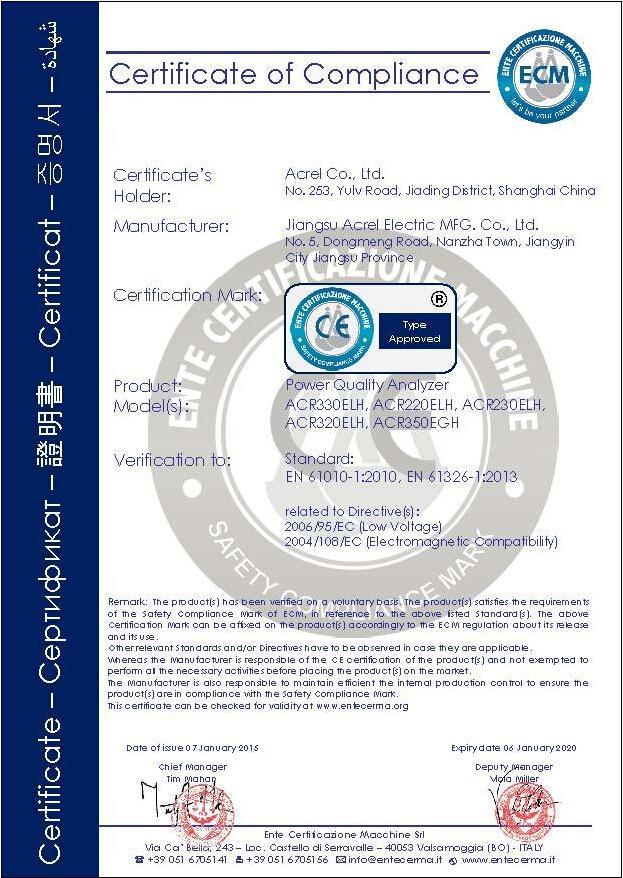 ACR330ELH,ACR320ELH,ACR230ELH的CE证书