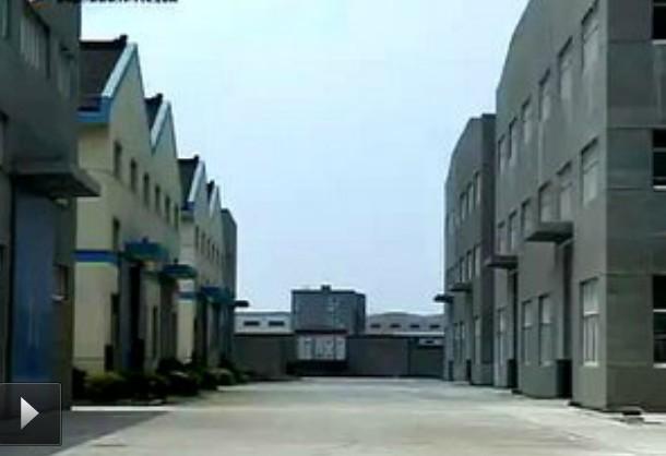 无锡市张华医药发觉有限公司_企业宣扬