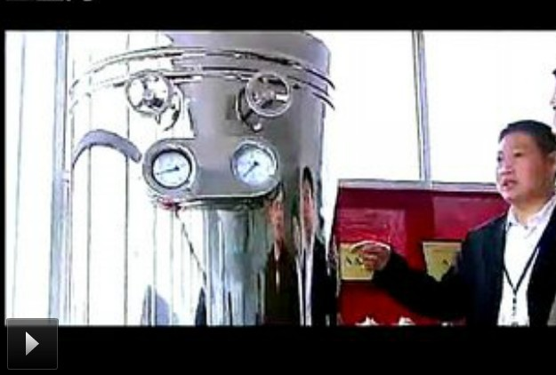 溫州貝諾機械有限公司_企業宣傳