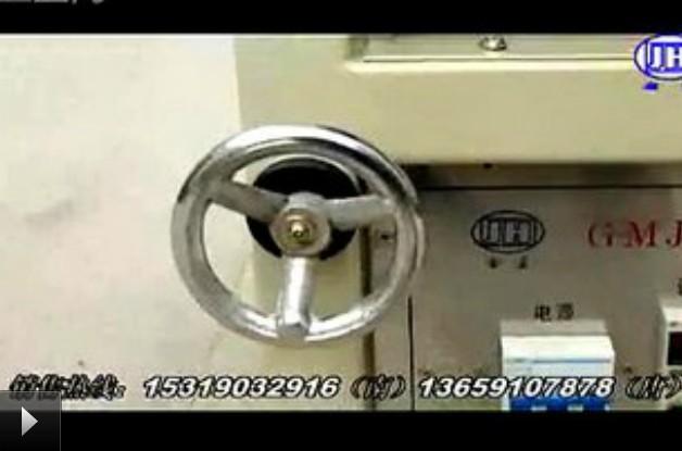 咸陽金宏通用機械有限公司_GMJ/B型罐磨球磨機