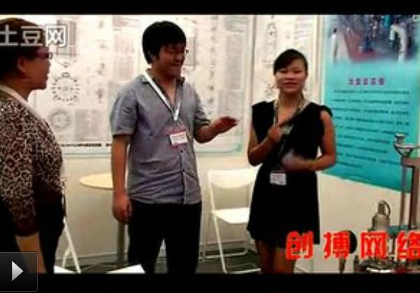 采访威海汇鑫化工机械—徐总、袁工