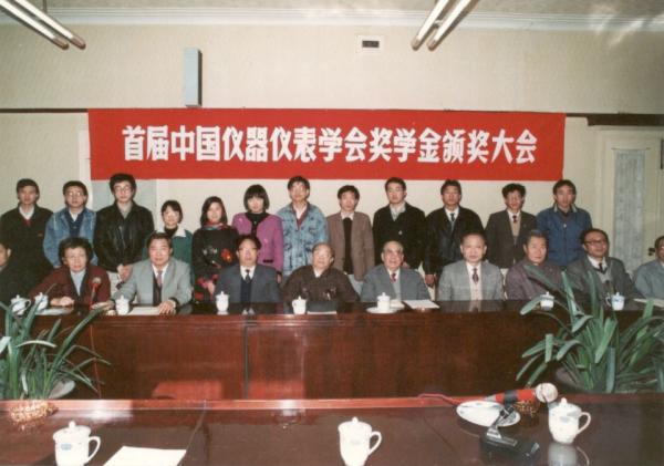 北京航空航天大学仪器科学与光电工程学院教授徐立军