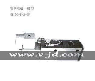 日本金子MB15G-8-A-3p,Kaneko电磁阀