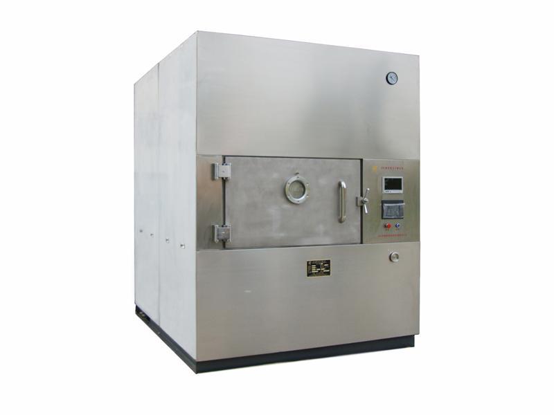 天水华圆公司是中国制药装备标准化技术委员会委员单位,成立于2001年5月,公司长期致力于新产品研发,走自主创新的发展道路,于2003年首度被甘肃省科技厅认定为高新技术企业。2004年改制成为香港独资企业,2008年首批通过新一轮国家高新技术企业认证,2009年1月通过ISO9001质量管理体系认证。2010年完成股权调整,企业转变为内资控股。 公司坐落在羲皇大道边天水市廿铺工业园区,占地面积47.
