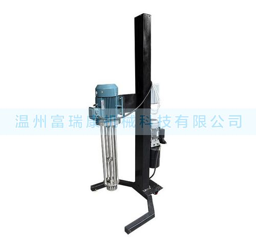 YDS系列移动式乳化机