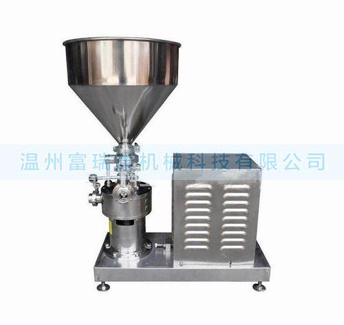 SRZ水粉混合分散乳化機