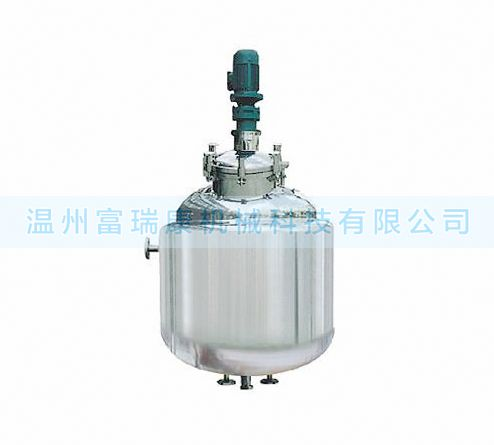富瑞康PYG系列不銹鋼反應釜