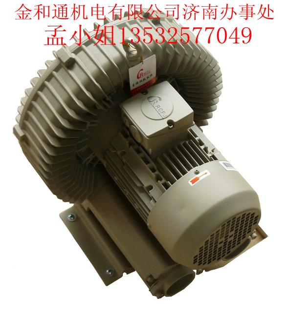 台湾星瑞昶高压鼓风机 环形鼓风机 漩涡气泵2.2KW风泵