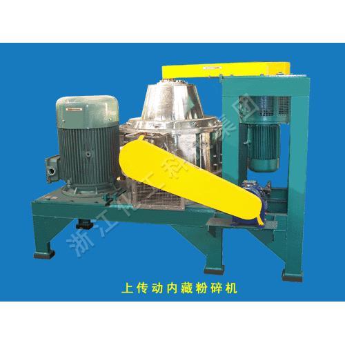 LF型内藏分级式超微粉碎机