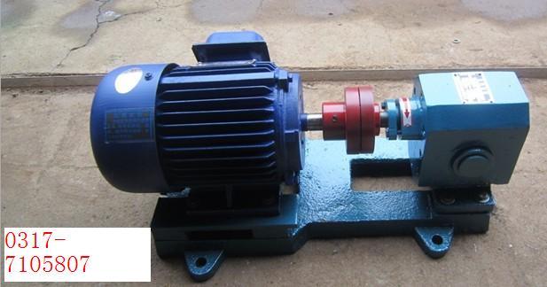 拌合站燃烧器专用增压泵,燃烧器点火泵,燃烧器喷燃泵