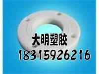 2013常年供应超高分子量聚乙烯阻燃板出厂价