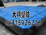 2013常年供应超高分子量聚乙烯码头防冲板出厂价