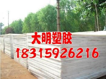2013常年供应超高分子量聚乙烯双色板出厂价