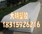 2013常年供应超高分子量聚乙烯耐磨微晶铸石衬板出厂价