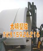 2013常年供应超高分子量聚乙烯真空箱面板出厂价