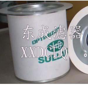 新乡市厂家批发寿力空气过滤器43334价格
