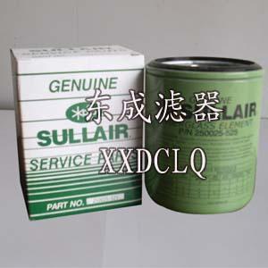 寿力空气过滤器02250125-371