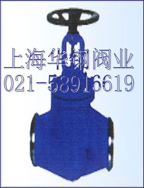 对焊波纹管截止阀WJ61
