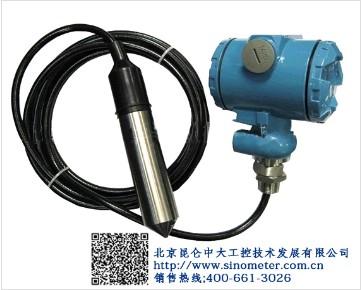 北京大兴液位压力变送器(投入式)厂家