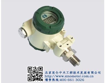 北京大興防護型壓力變送器(帶顯示)廠家