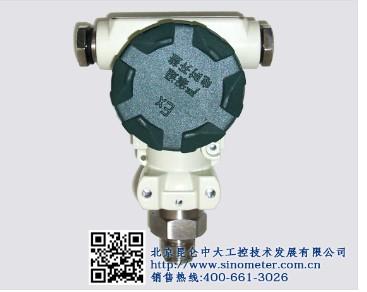 北京大兴防护型压力变送器(不带显示)厂家