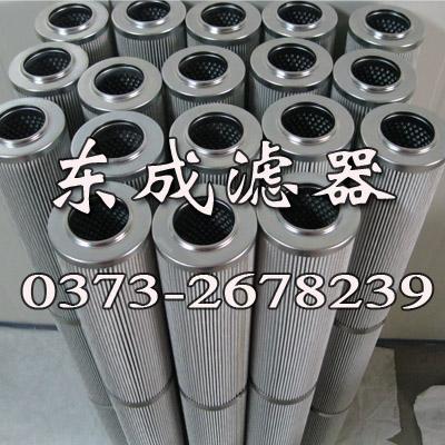 供应派克滤芯925834液压油滤芯