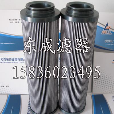 厂家直销派克滤芯938298Q