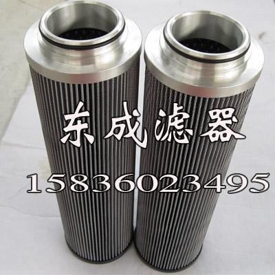 新乡供应派克液压油滤芯G01954Q