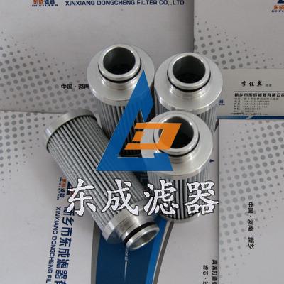 派克滤芯G02569Q