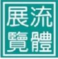 第17届广州阀门管件+流体设备+过程装备展览会( FLOWEXPO )