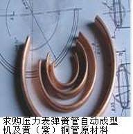 求购压力表c型管成型设备