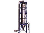 硬脂酸造粒喷雾干燥机