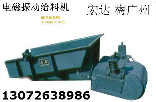 GZ电磁振动给料机 GZ4号电磁振动给料机
