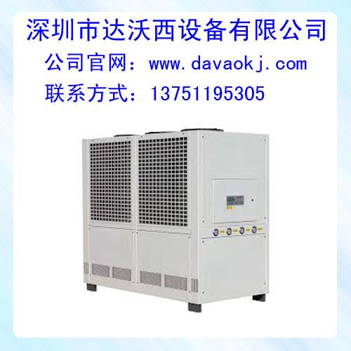 达沃西DW-10A节能冷水机