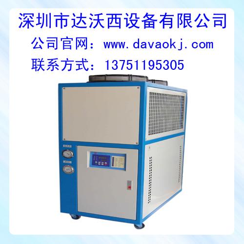 深圳达沃西小型冷水机 实验式冷水机 冰水机  冷冻机