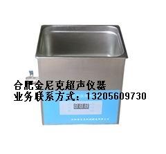 JK-DY300型医用超声波清洗机