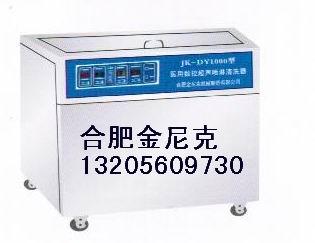医用超声波喷淋清洗机