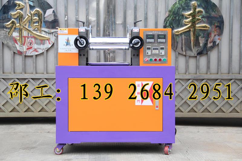 小型橡胶开炼机|橡胶小型开炼机