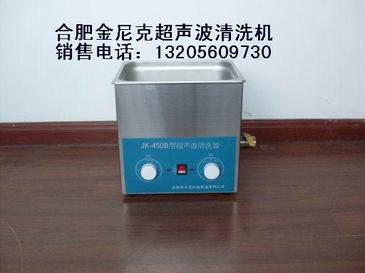实验室双旋钮超声波清洗机