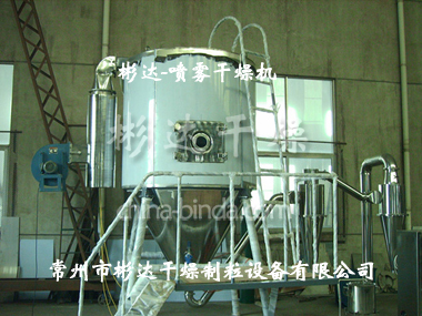 蛋白质液体干燥专用离心喷雾干燥机