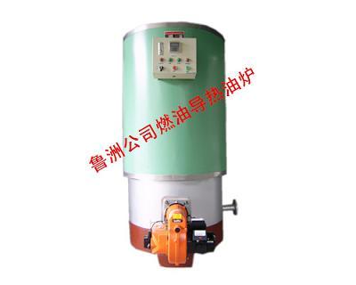 湛江燃油热水炉