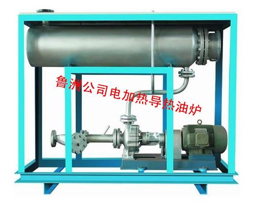 深圳导热油炉;燃煤导热油炉