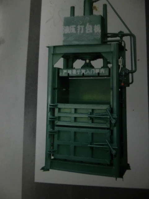 低价供应30吨塑料薄膜打包机