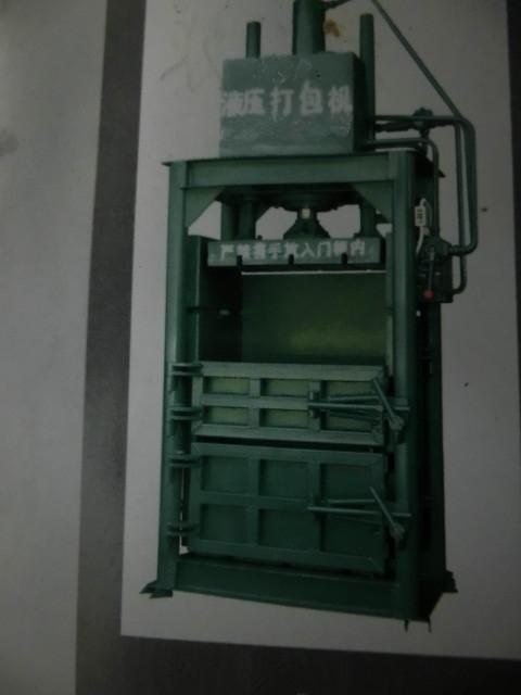 供應廢膠片壓縮打包機
