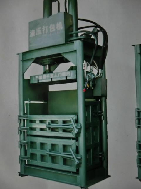 供應60噸液壓打包機