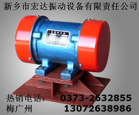 BZF仓壁振动器 ZW附着式仓壁振动器 宏达专业