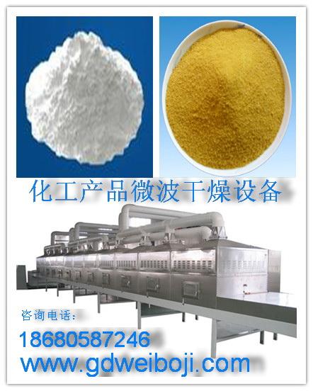 广州肥料微波制粒干燥设备