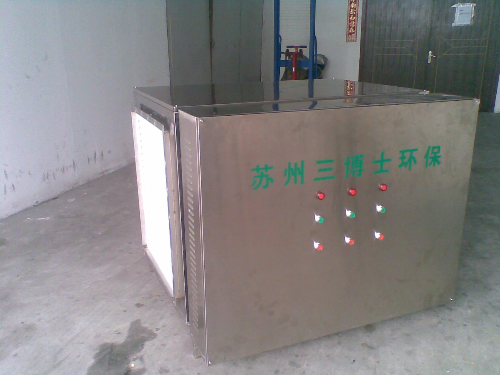 香料厂废气净化器