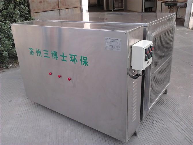 制药厂废气净化器